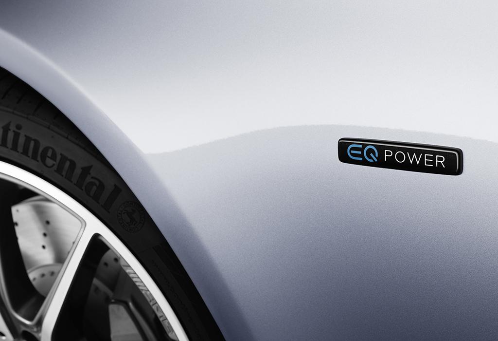 Mercedes S560e EQ