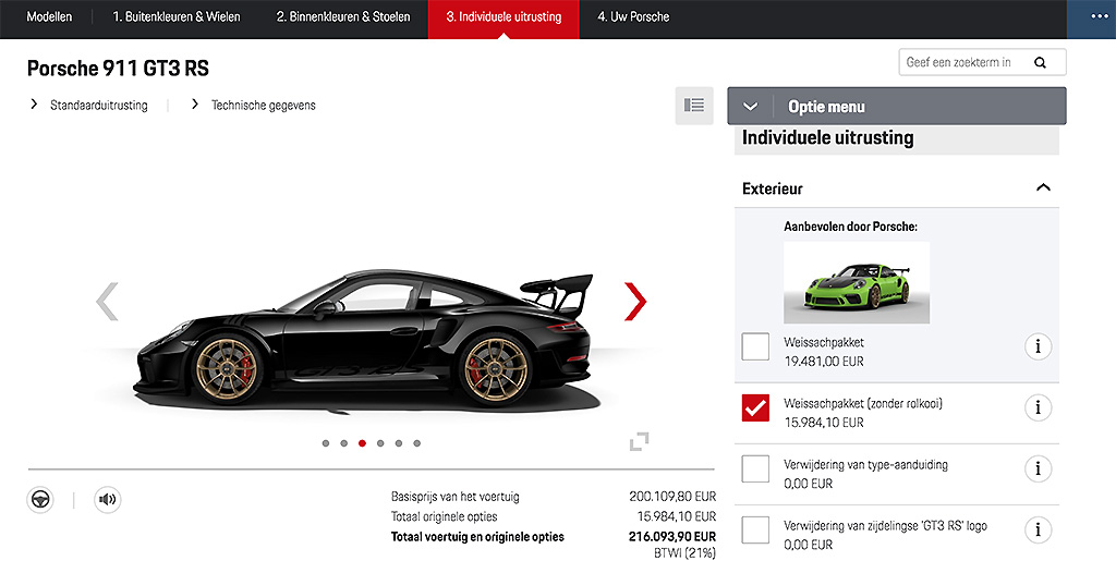 car configurator 911 GT3 RS Weissach