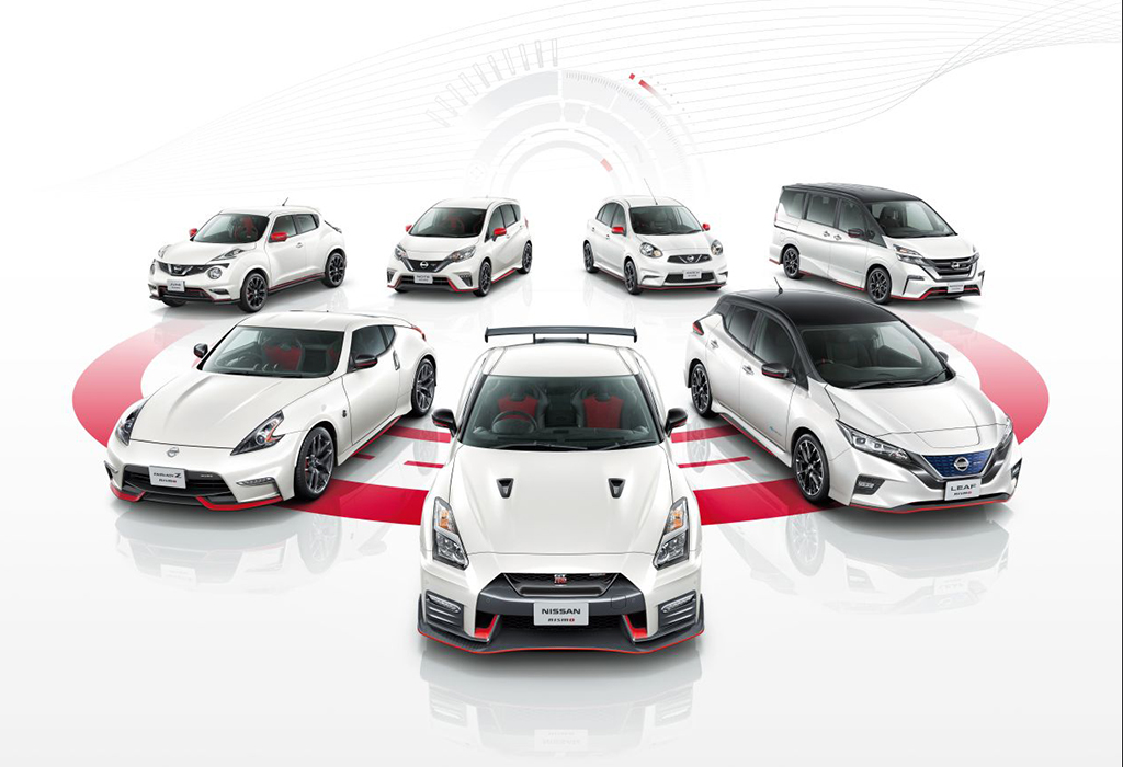 Nissan Nismo Family