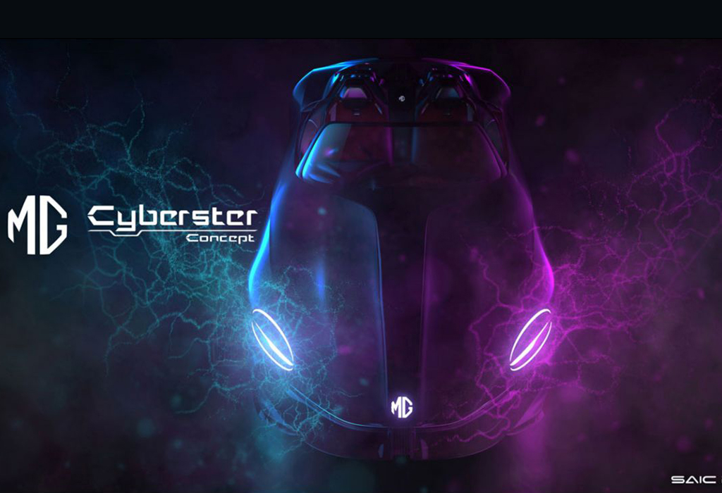 MG Cyberster EV Concept