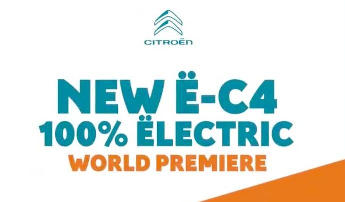 Modèles à venir Citroën ë-C4 : la C4 électrique
