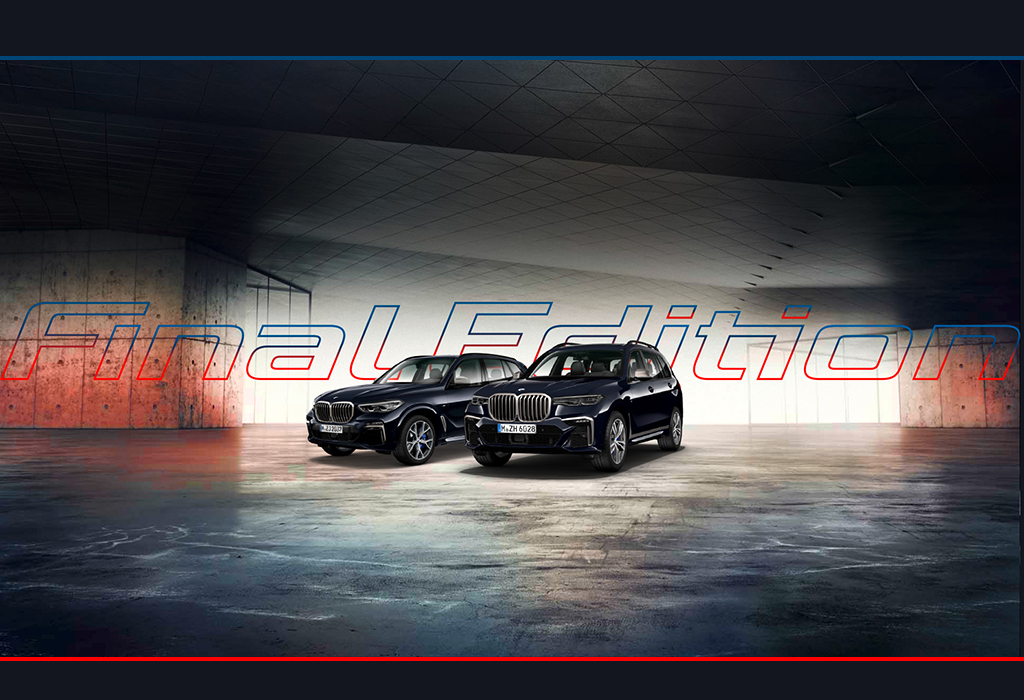 BMW B57S Final Edition