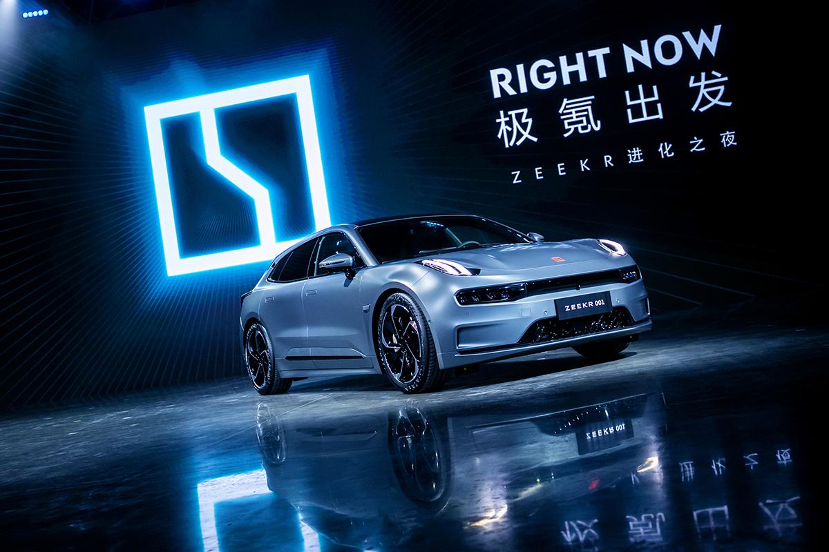 2021 Shanghai Motor Show - Zeekr 001 EV