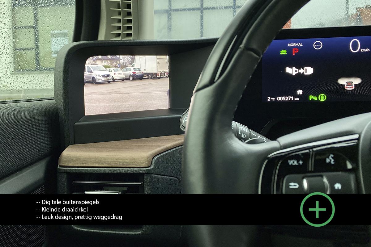 Review 2021 Honda E Electric - AutoGids