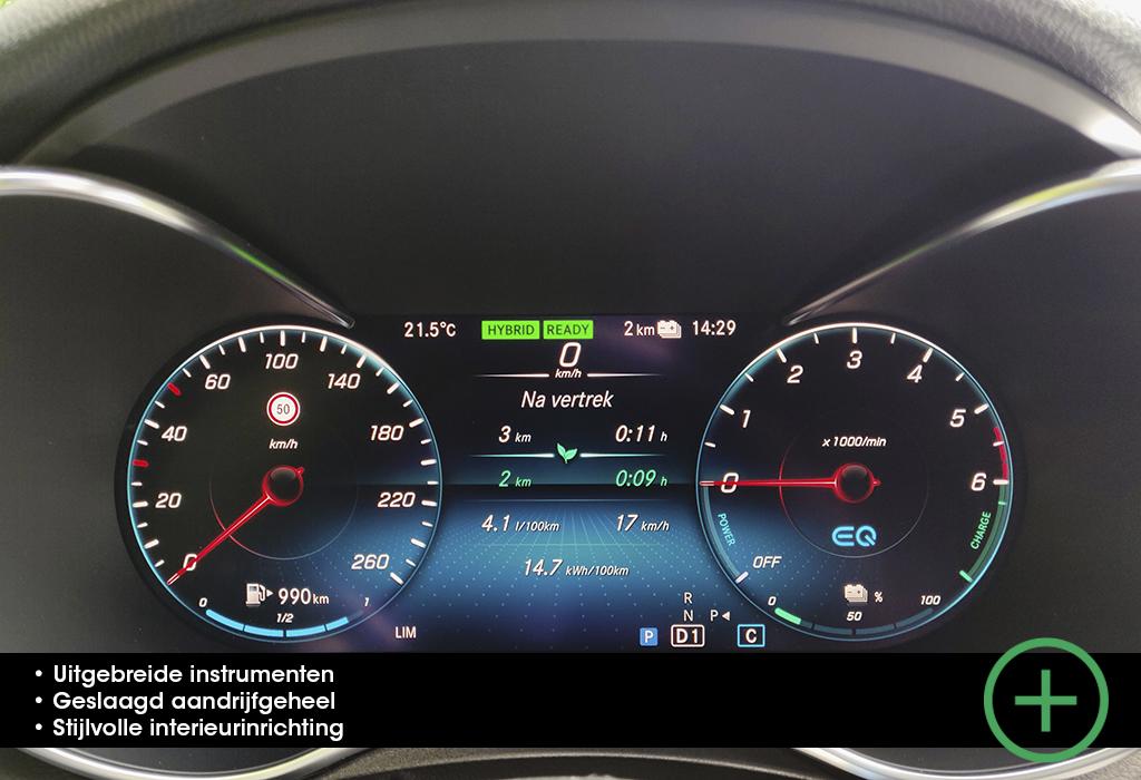 Blog / Mercedes C 300 de Break / AutoGids