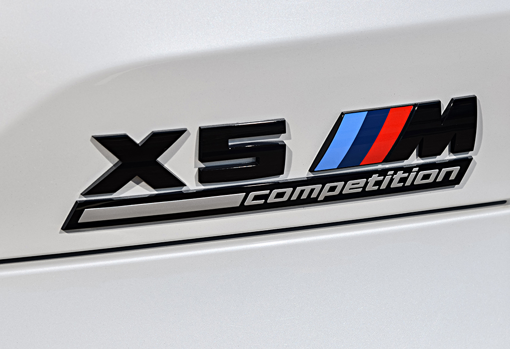 Test / BMW X5 M Competition / AutoGids