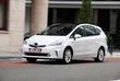 Toyota Grand Prius+