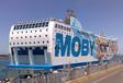 Veerponten en ferry's in Italië #1