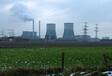 Blocage d'électricité néerlandaise  #2