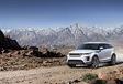 Range Rover Evoque : Le luxe sur 4,37 m ! #15