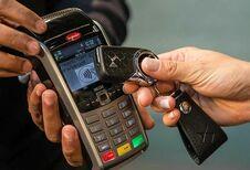 DS test sleutel die ook kredietkaart is