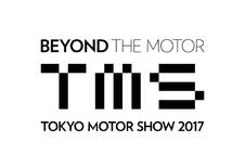UPDATE – Salon de Tokyo 2017 : Toutes les premières #1