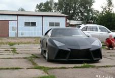BIJZONDER – Lamborghini op Mitsubishi-basis