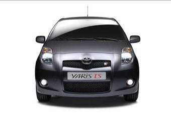 Toyota Yaris T-Sport Concept #1