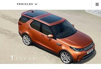 Land Rover Discovery : Premières images en fuite #1