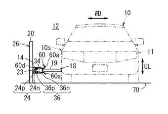 Honda: patent op nieuw laadsysteem voor elektrische auto's #1