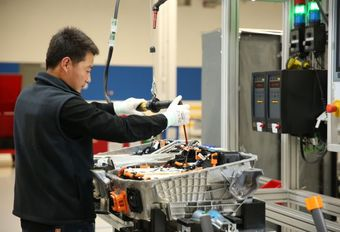 Usine de batteries BMW Brilliance en Chine #1