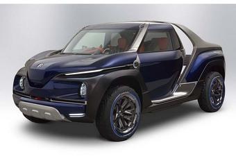 Yamaha Cross-Hub Concept : pick-up de poche ! #1