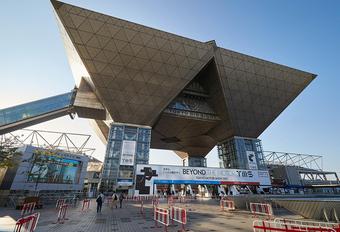 De knapste concepts van het Autosalon van Tokio 2017 #1