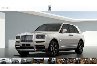 Waan je een miljonair met de Rolls-Royce Cullinan Car-Configurator #1