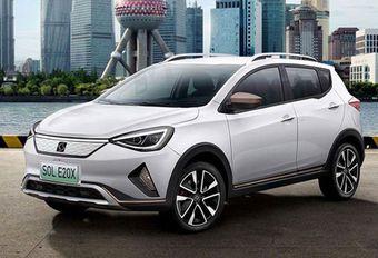 VW-JAC va produire des Seat en Chine #1