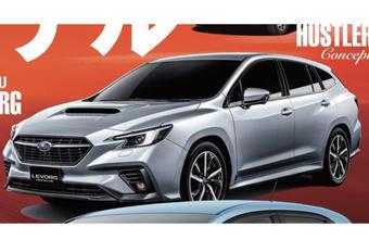 Subaru Levorg : fuite de la 2e génération avant Tokyo #1