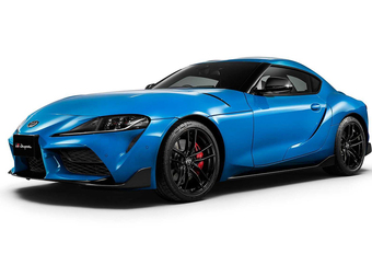 Je wil deze Toyota GR Supra Horizon Blue Edition #1