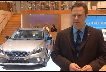 Volvo V40 Cross Country #1