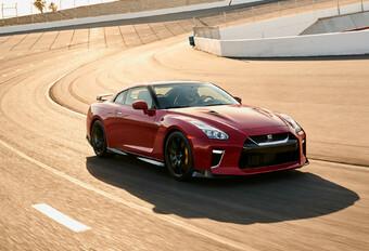 Nissan GT-R Track Edition (2020) #1