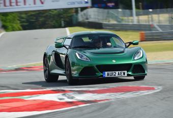 Lotus Exige S #1