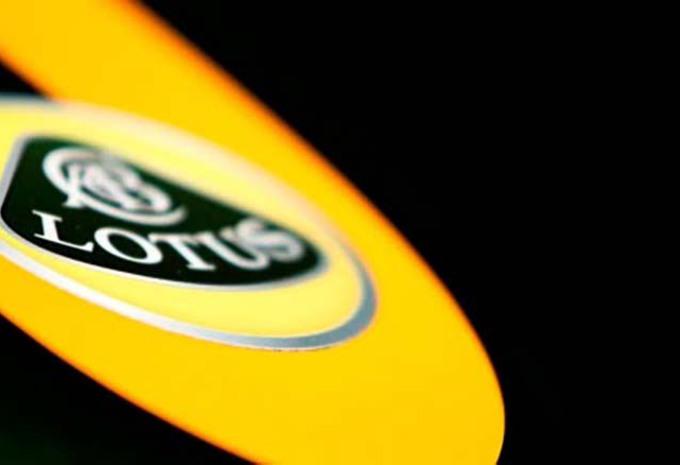 Lotus développe un SUV #1