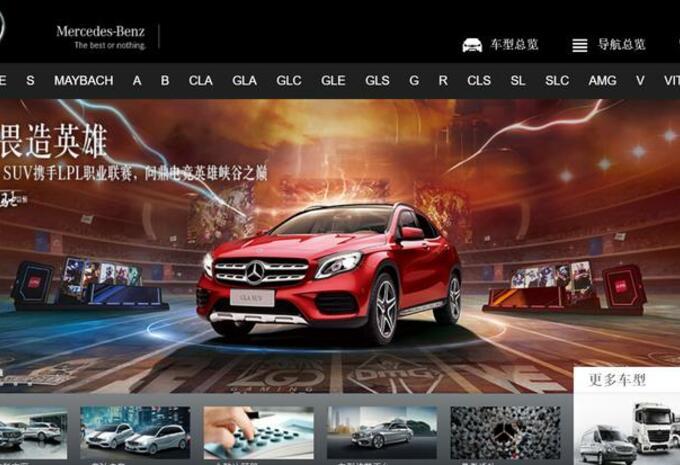 Mercedes-Benz veroorzaakt diplomatieke rel #1