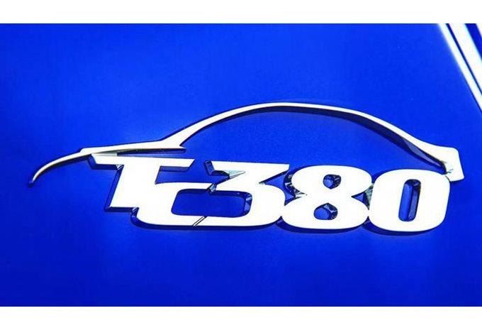 TC380 is echt de allerlaatste Subaru WRX STI #1