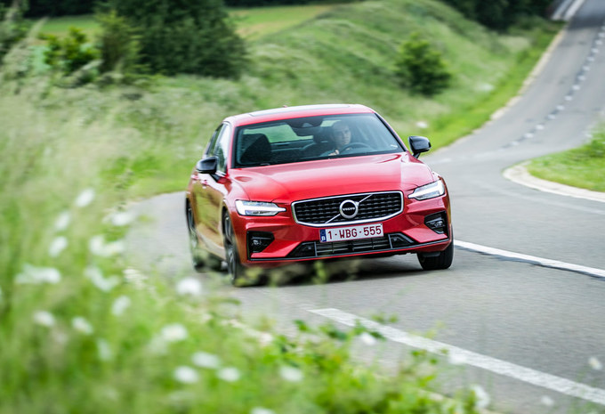 Volvo S60 T5 : Born in the USA #1